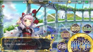 ntdgbiyori0054