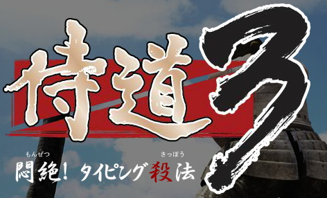 ntdgbiyori0192